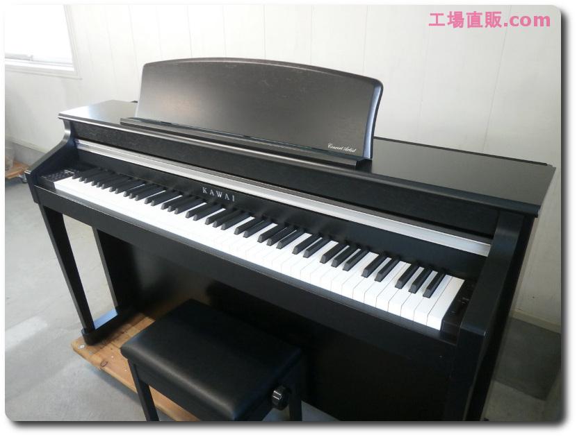 http://www.chuko-chokuhan.com/CA95B%20E074465%20%284%29.JPG