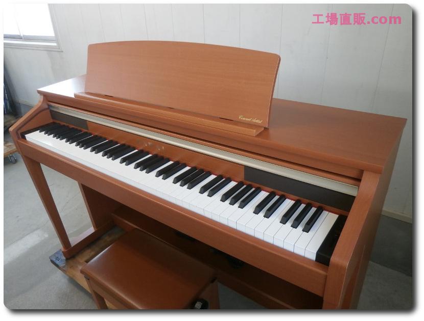 https://www.chuko-chokuhan.com/P4050098.JPG