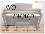 【訳あり(椅子なし)】KAWAI 電子ピアノ コンサートシリーズ CA71R【中古】2008年