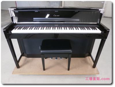 電子ピアノ YAMAHA クラビノーバ CLPS306PE【中古】2009年