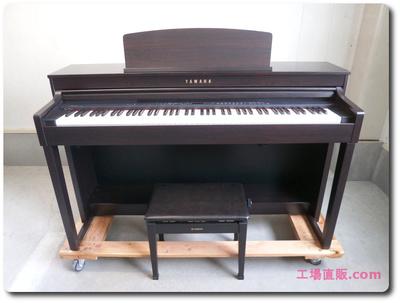 YAMAHA 電子ピアノ ラクビノーバ CLP440R【中古品】2011年製