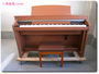 KAWAI 電子ピアノ コンサートアーティストシリーズ CA67A【中古】2015年製