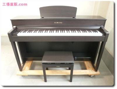 ※商談中購入不可【電子ピアノ】YAMAHA クラビノーバ CLP535R【中古品】2016年製 ヤマハ