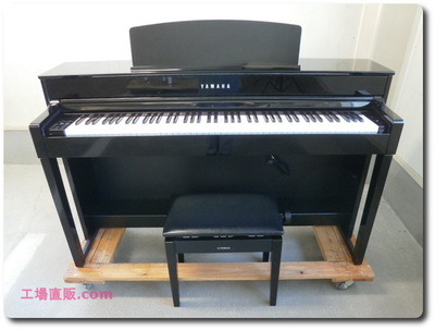 ※10%OFF※【電子ピアノ】YAMAHA クラビノーバ CLP545PE【中古品】2015年製 ヤマハ
