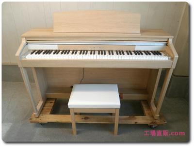 ※商談中※【電子ピアノ】KAWAI Concert Artist CA17LO 2017年製【中古品】21595