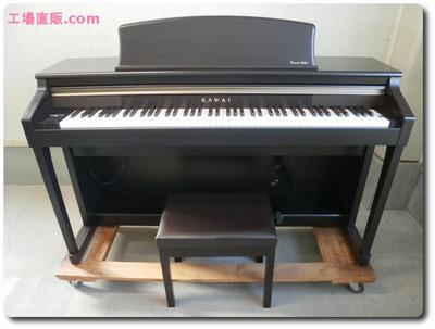 【電子ピアノ】KAWAI Concert Artist CA65R【中古品】2013年製 カワイ 86348
