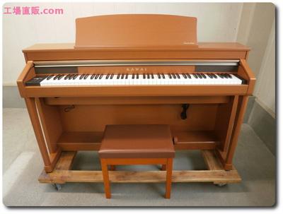 ★10%OFF 3/26まで★【電子ピアノ】KAWAI Concert Artist CA67C 2014年製【中古品】カワイ 120778