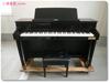 【電子ピアノ】CASIO CELVIANO Grand Hybrid GP500BP 中古品 2016年製 カシオ♪2686