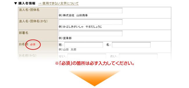 step03イメージ